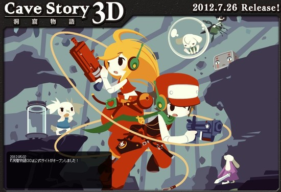 3DS「洞窟物語」最新プレイムービー #cavestory3D
