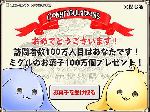 203_snap01217 (1)