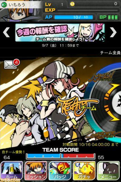 ファイナルファンタジー×GREEすばらしきこのせかい LIVE Remix (4)