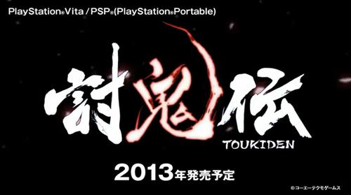 PSP/PSV「討鬼伝」が発表され、ティザーPVが公開