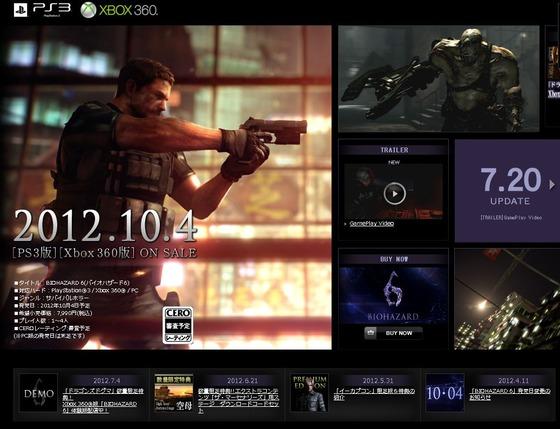PS3/Xbox360「バイオハザード6」の ロングプレイムービー「クリス篇」「ジェイク篇」公開