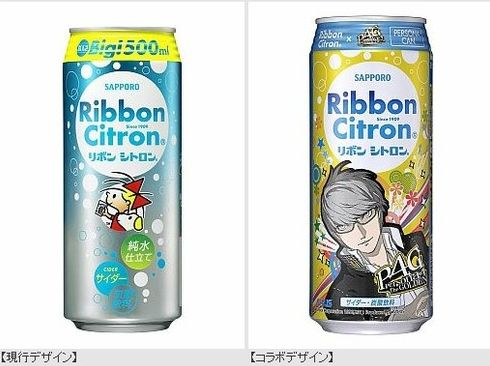 PSVita「ペルソナ4 ザ・ゴールデン」炭酸飲料とコラボ。限定パッケージ版が7月2日より発売決定