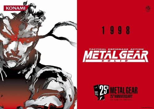 メタルギアシリーズ (2)