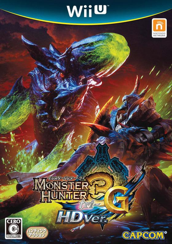 Wii U「モンスターハンター try-G HD Ver.」の高画質PVとスクリーンショットが公開