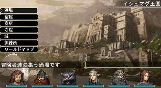 PSP「エルミナージュ ゴシック ~ウルム・ザキールと闇の儀式~」最新プレイムービー スクリーンショット