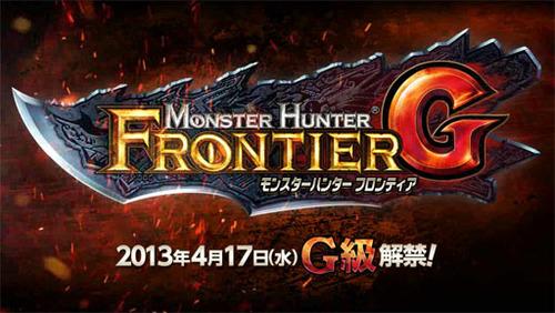 MHF「モンスターハンター フロンティア-G」2013年4月17日、G級解禁!! プロモーションサイトがオープン