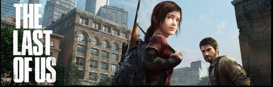 PS3「The Last of Us」のプレイムービーが公開