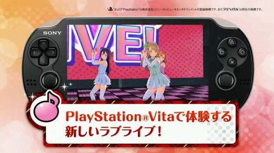 「ラブライブ!School idol paradise」 発売日が2014年5月29日に決定!