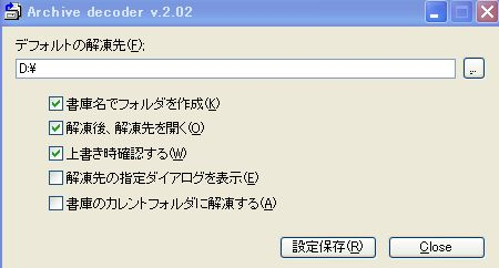 WS000146
