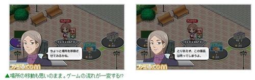 バカとテストと召喚獣 (8)