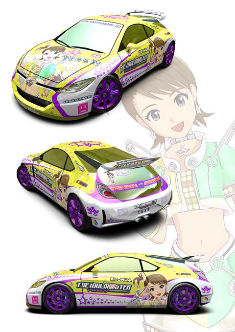 PSV「リッジレーサー」新DLC5月10日アイドルマスターの亜美・真美モデル
