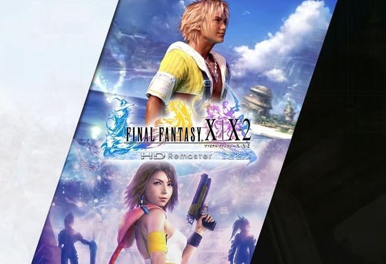 PS3/PSV「ファイナルファンタジーX/X-2 HD」 E3直撮りDemoムービーが公開