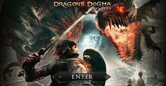 """PS3/Xbox360「ドラゴンズドグマ(Dragon's Dogma)」の最新DLC""""選ばれし者""""、 """"サービスパック""""が配信開始"""