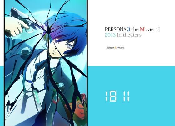 劇場版「ペルソナ3」のキービジュアルが公開