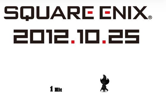 スクエアエニックスの新作ゲーム、ティザーサイトがオープン! 【SQUARE ENIX × Hangame】