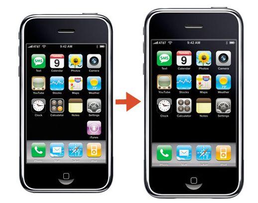 次期 iPhone「最低でも4インチ」【噂】