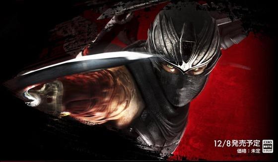 Wii U/PS3/Xbox360「NINJA GAIDEN 3 Razor's Edge」  ビデオガイドが公開