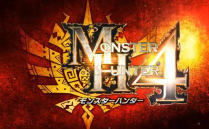 3DS「モンスターハンター4」は2013年3月発売! インターネットでのマルチプレイに対応