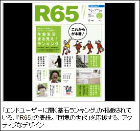 106_snap01187