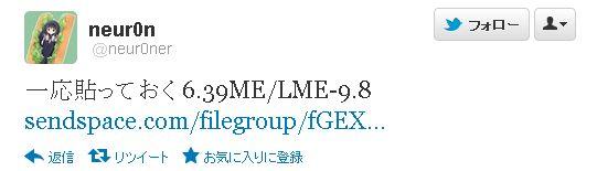 PSP CFW「6.39ME-9.8」
