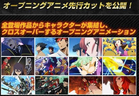 3DS 「プロジェクト クロスゾーン」の最新ムービーがニンテンドーダイレクトで放映【動画あり】