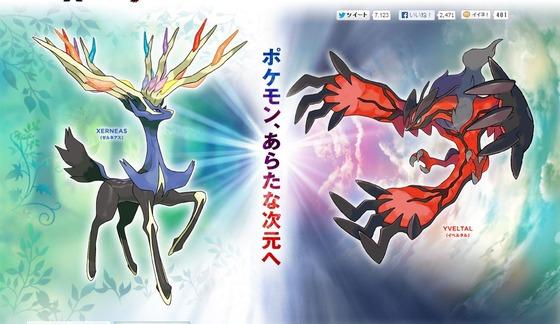 3DS「ポケットモンスターXY」  海外版直撮りデモプレイムービーが新たに公開