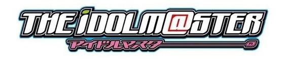 劇場版アニメ「アイドルマスター」 完全新作で制作決定