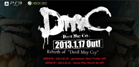PS3/Xbox360「DmC Devil May Cry」 の実機プレイ動画が公開