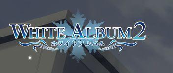 アニメ「WHITE ALBUM2」 第2期が10月より放送開始。先行PVが公開!