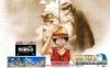 PSP「ワンピース ロマンスドーン 冒険の夜明け」のアマゾン予約開始