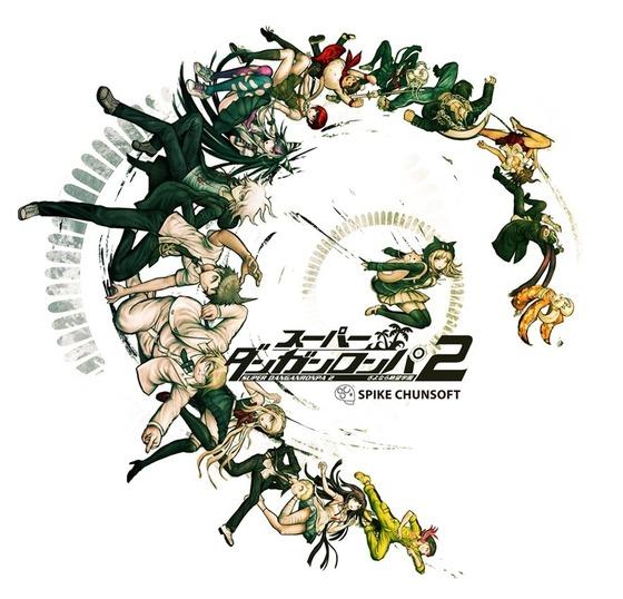 PSP「スーパーダンガンロンパ 2 さよなら絶望学園」 限定BOXのパッケージイメージ、同梱物の画像公開
