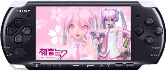 PSP壁紙 「初音ミク(桜ミク バージョン)」