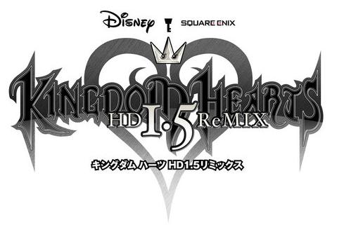 PS3「キングダム ハーツ -HD 1.5 ReMIX-」 2013年発売決定!ブラウザゲー『キングダム ハーツ for PCブラウザ(仮題)』も発表