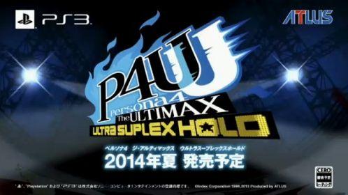 「ペルソナ4 ジ・アルティマックス ウルトラスープレックスホールド」PS3版が2104年夏発売決定!AC版は11月28日より稼働開始!