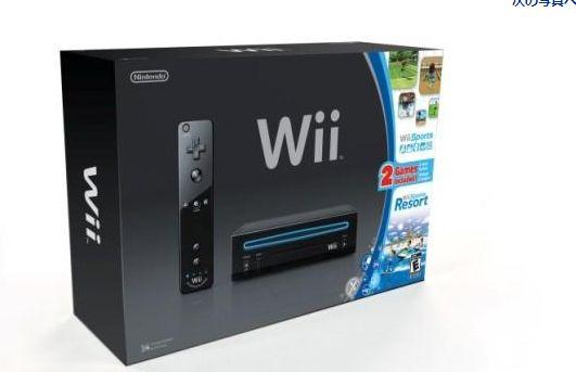 米国任天堂、Wiiを10月28日より20ドル値下げ