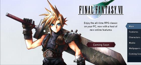 PC版「ファイナルファンタジーVII」 スクウェア・エニックスより正式発表。近日配信予定