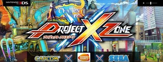 3DS 「プロジェクト クロスゾーン」の テーマソング、オープニングアニメが公開