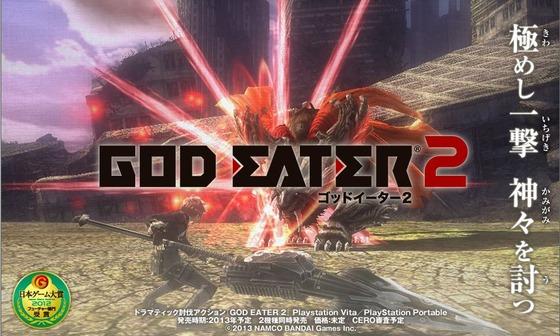 PSP/PSV「ゴッドイーター2」の最新情報、ブーストハンマーのアクション、必殺技紹介映像が公開
