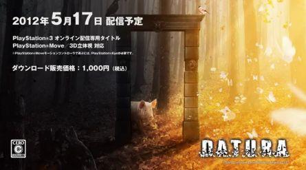 PS3 「DATURA(ダチュラ)」国内配信日が5月17日 最新PV