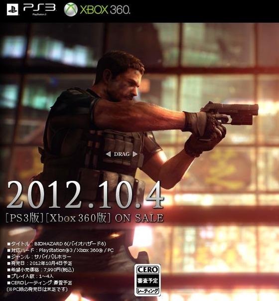 PS3/Xbox360「バイオハザード6」の Comic-Conトレイラーが公開