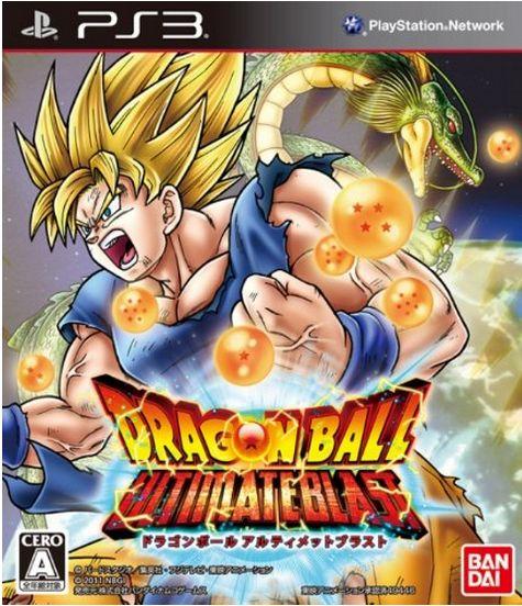 Xbox360「ドラゴンボールZ for Kinect」 最新プレイムービー 「ドラゴンボール」シリーズ最新作