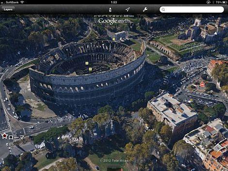 iOS版Google Earthが3Dに対応
