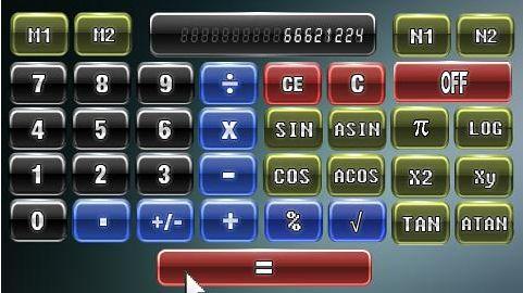 PSPを電卓替わりにアプリ「Calcula PSP V2」