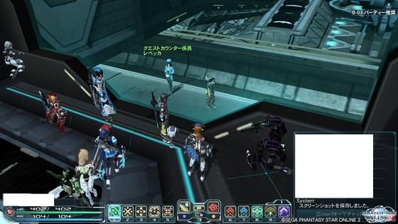 ファンタシースターオンライン2 (4)