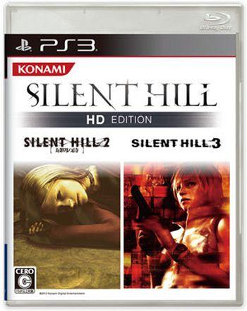 PS3「サイレントヒル HD Edition」の 不具合修正パッチが配信