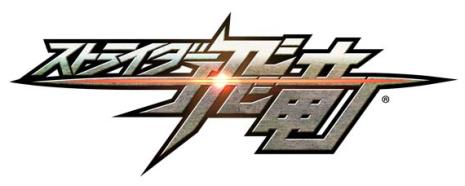 """「ストライダー飛竜」PCや次世代機など5プラットフォームで2014年発売決定! ジャンルは""""ハイスピード探索アクション"""""""