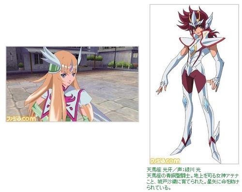 聖闘士星矢ω (2)
