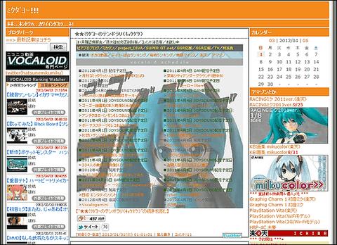 207_snap01219