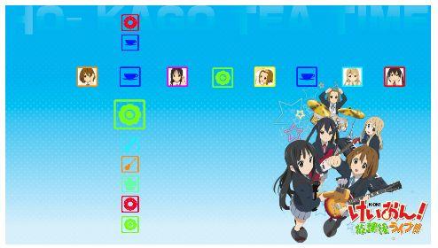 PS3カスタムテーマ 「けいおん!」 #カスタムテーマ #けいおん!