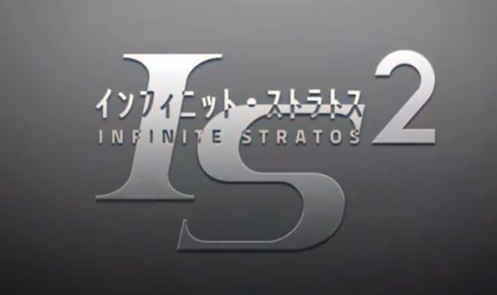 TVアニメ「IS<インフィニット・ストラトス>2」がTVアニメ製作正式発表 PV「Promotional Movie」が公開